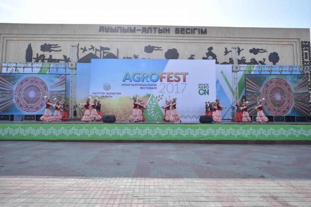 Оңтүстікте алғаш рет «AGROFEST-2017» ауыл шаруашылығы фестивалі өтті