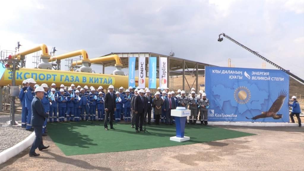 Қазақстанның табиғи газы Қытайға экспорттала бастады