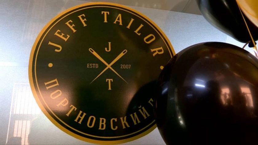 """Шымкентте """"Jeff Tailor"""" тігін үйінің филиалы ашылды"""