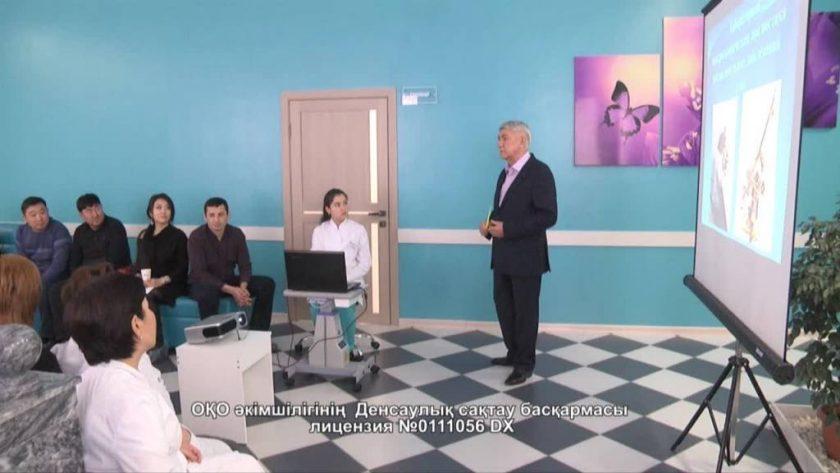 Шымкенттің офтальмологтары BestMed клиникасында тәжірибе алмасты